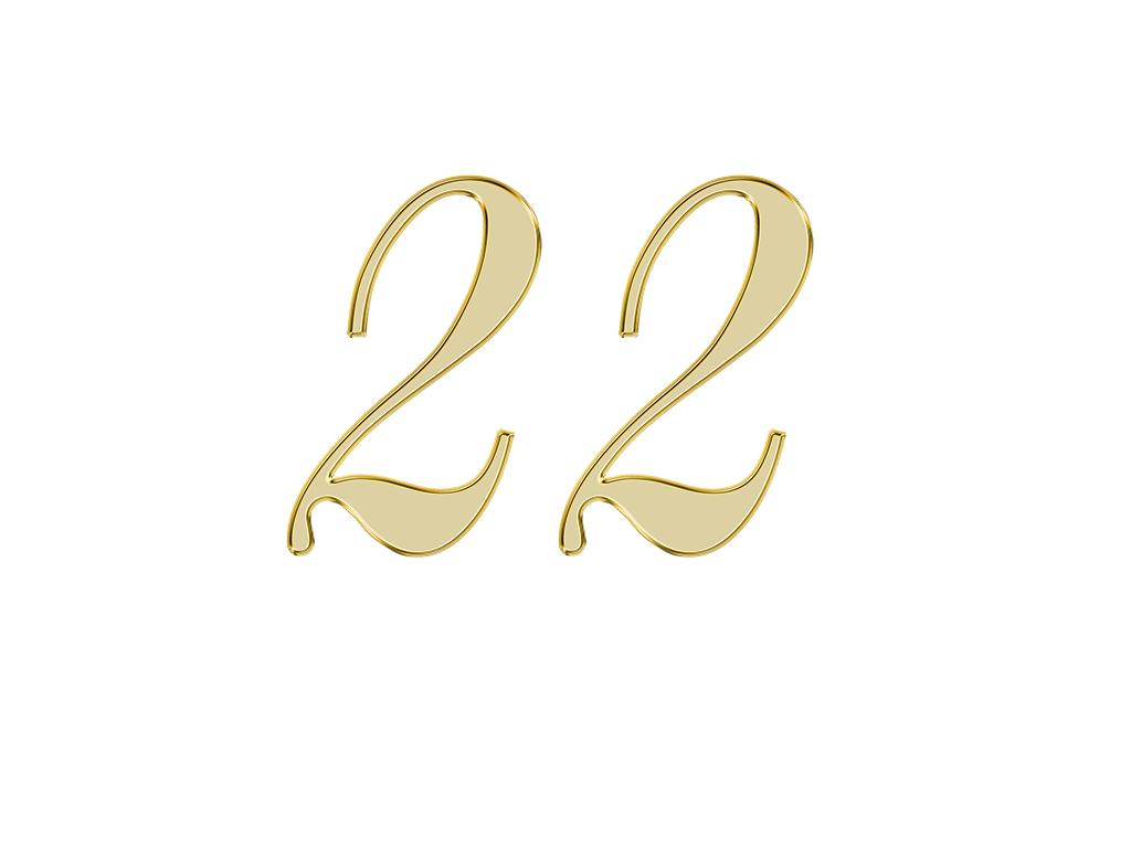エンジェルナンバー 22