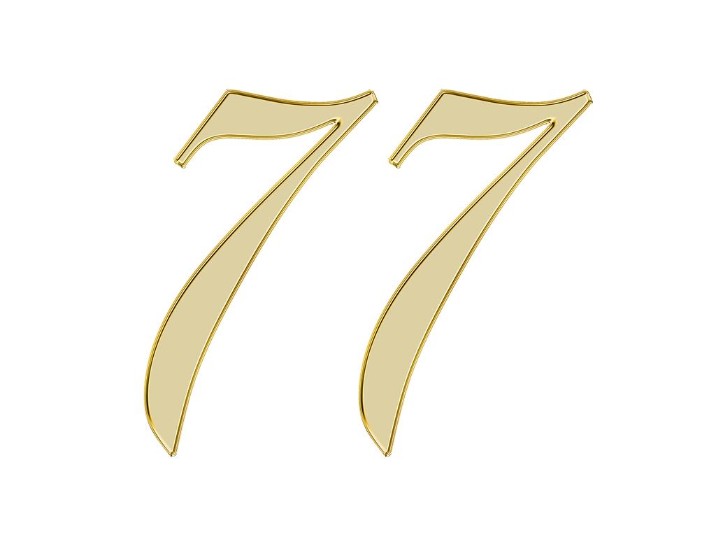 エンジェルナンバー 77