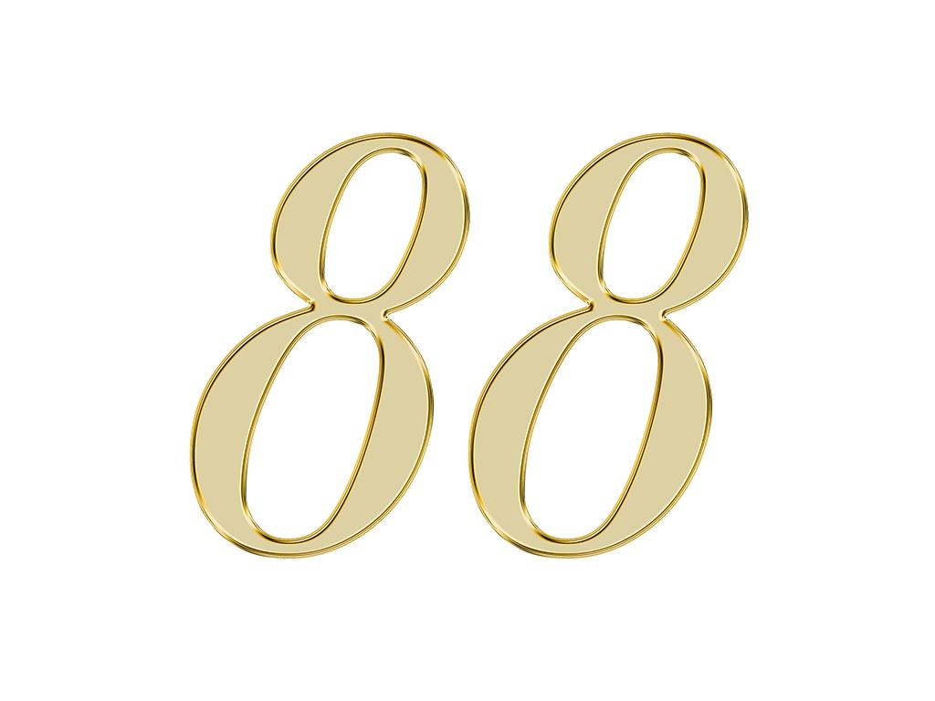 エンジェルナンバー 88
