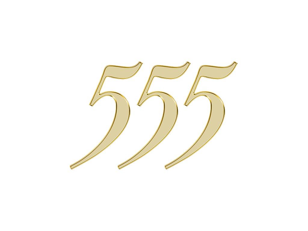 『555』のエンジェルナンバーが表す意味やメッセージは?