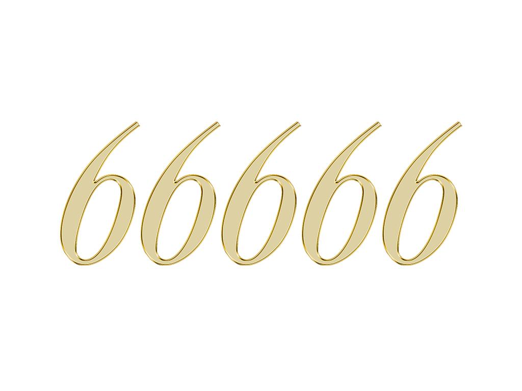 エンジェルナンバー 66666