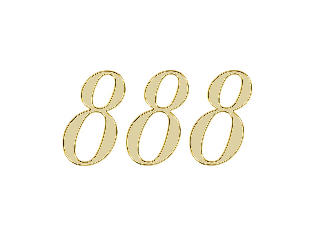 エンジェルナンバー 888