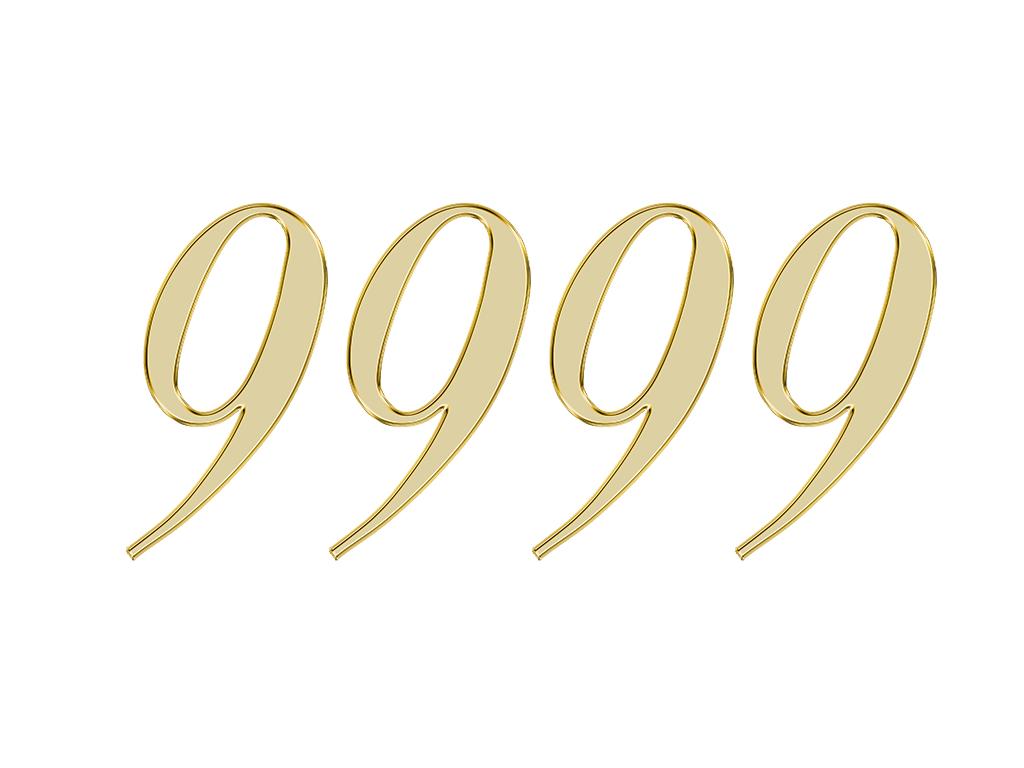 エンジェルナンバー 9999