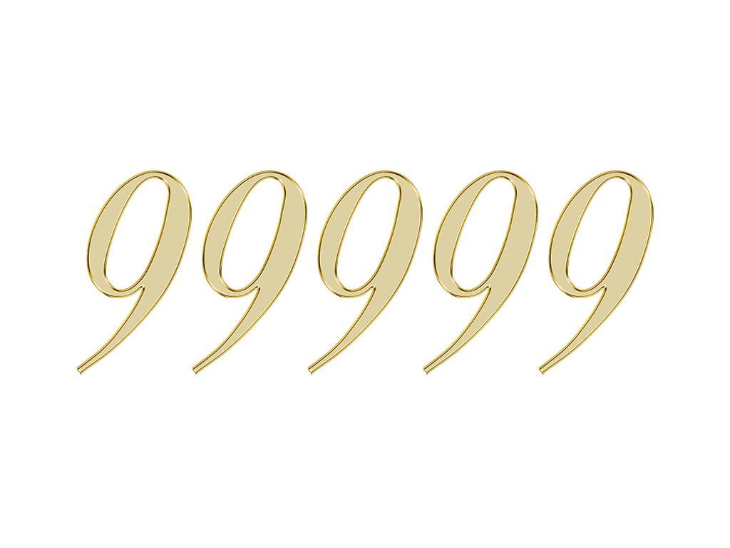 エンジェルナンバー99999が表す意味やメッセージとは?