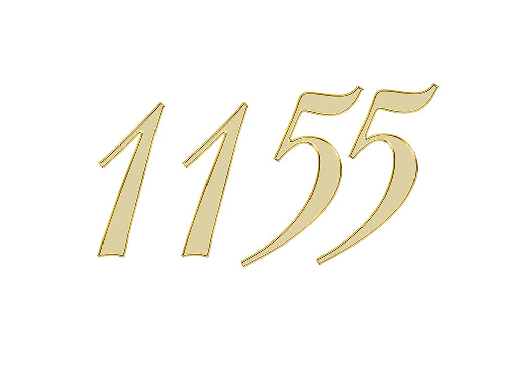 1155 エンジェルナンバー