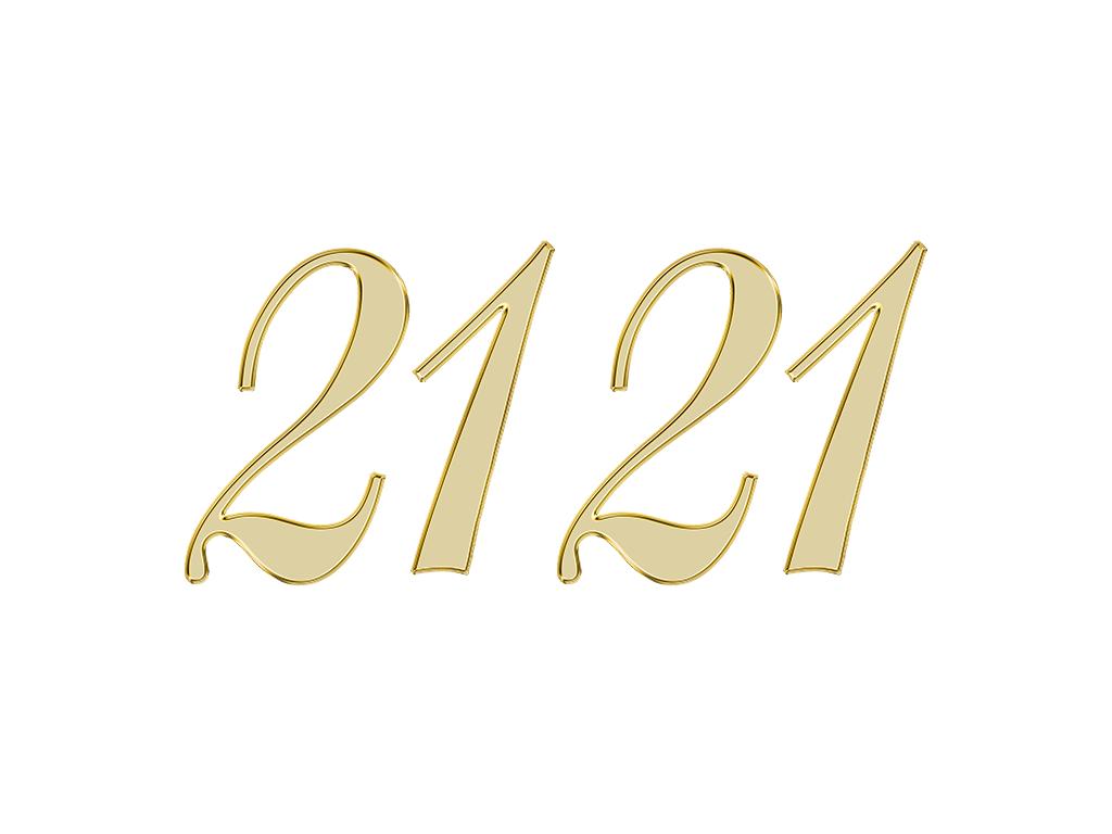 2121のエンジェルナンバーが示す意味やメッセージとは?