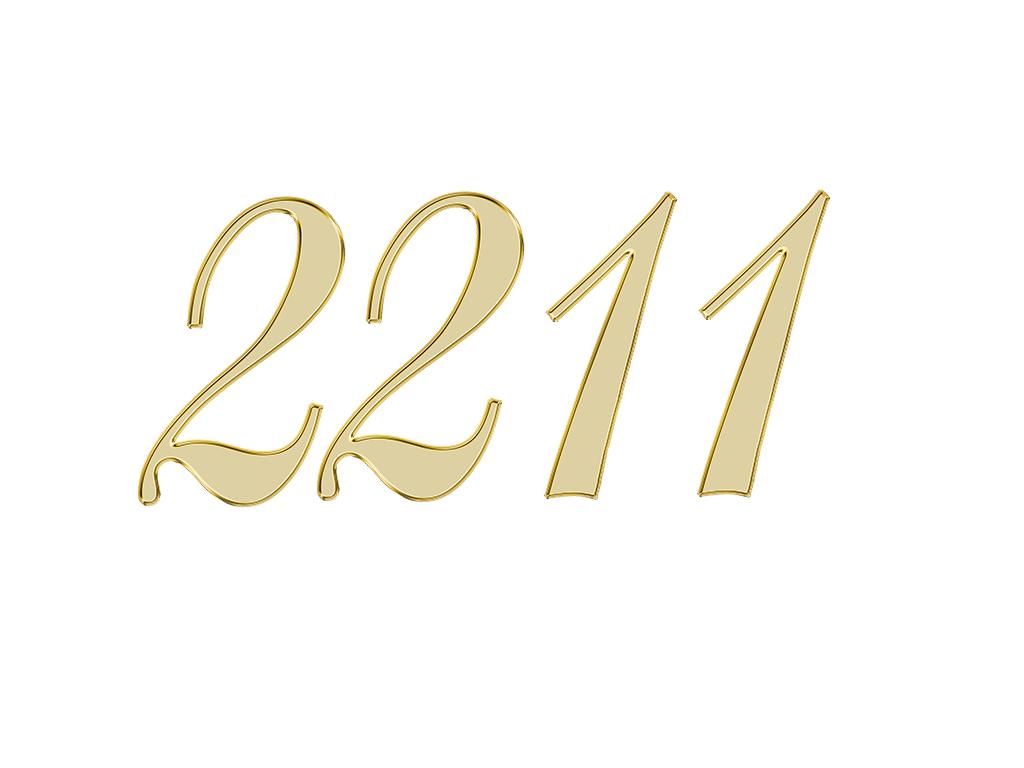 2211 エンジェルナンバー
