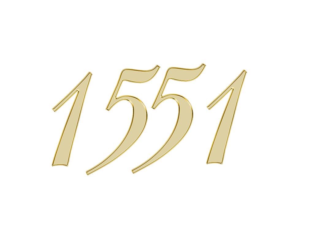 1551 エンジェルナンバー