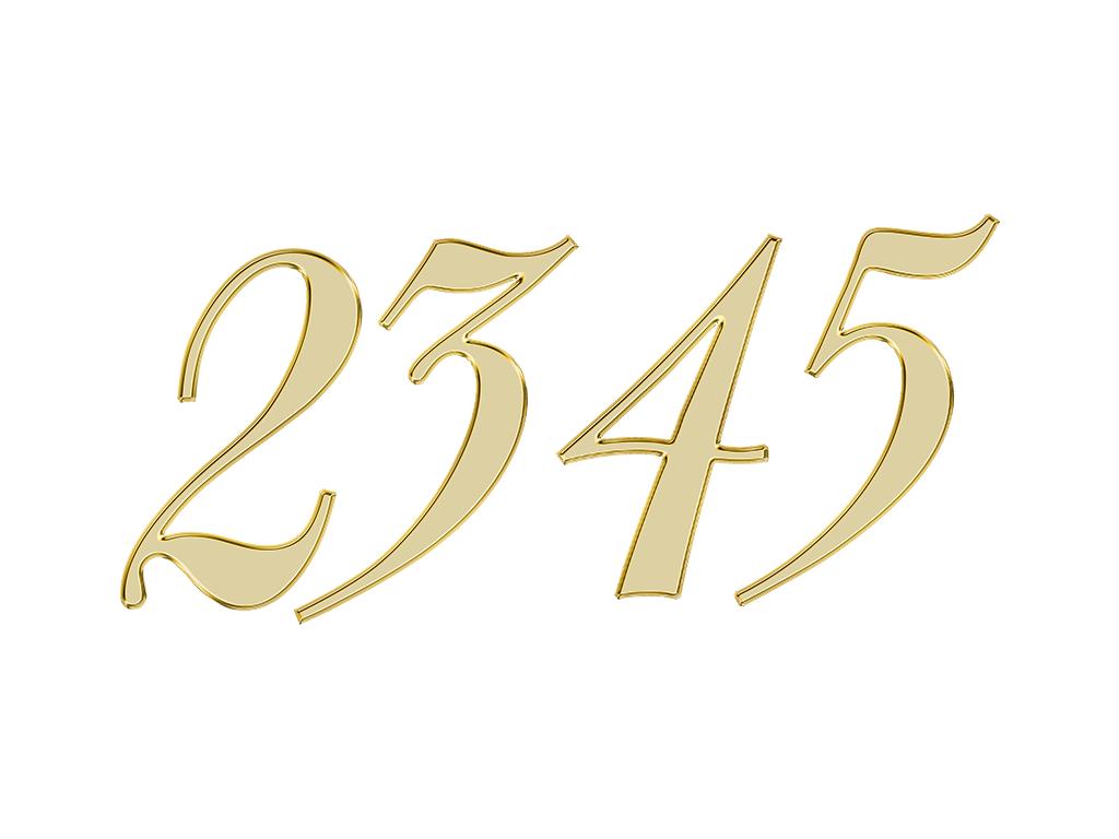 2345 エンジェルナンバー