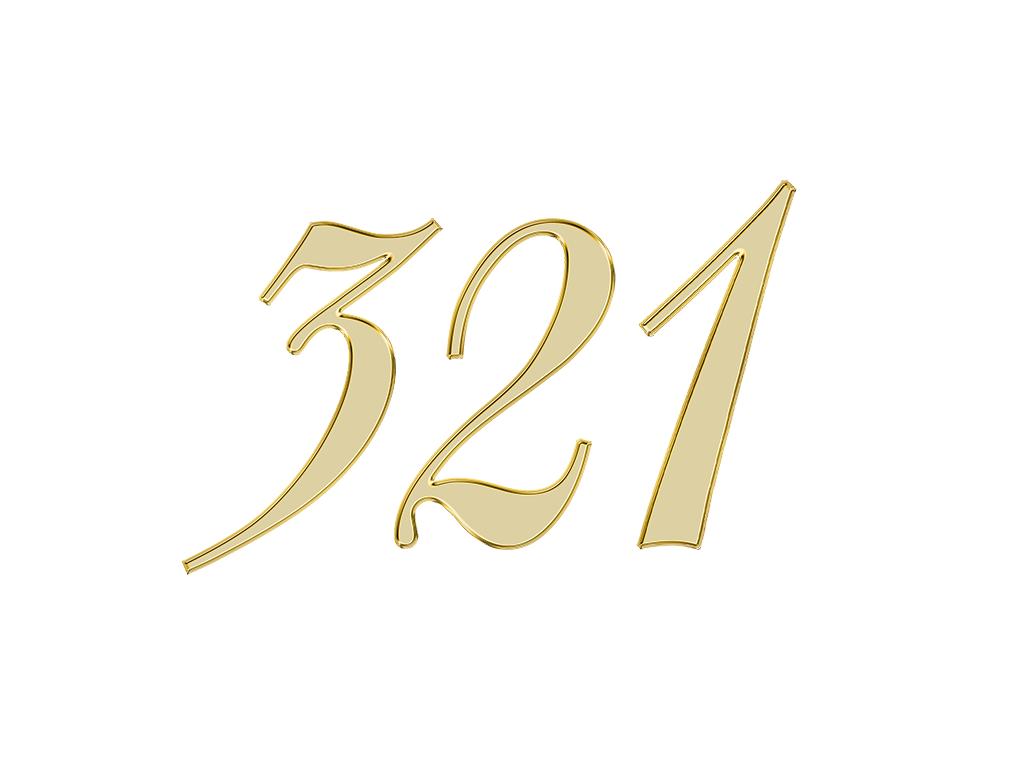 321 エンジェルナンバー