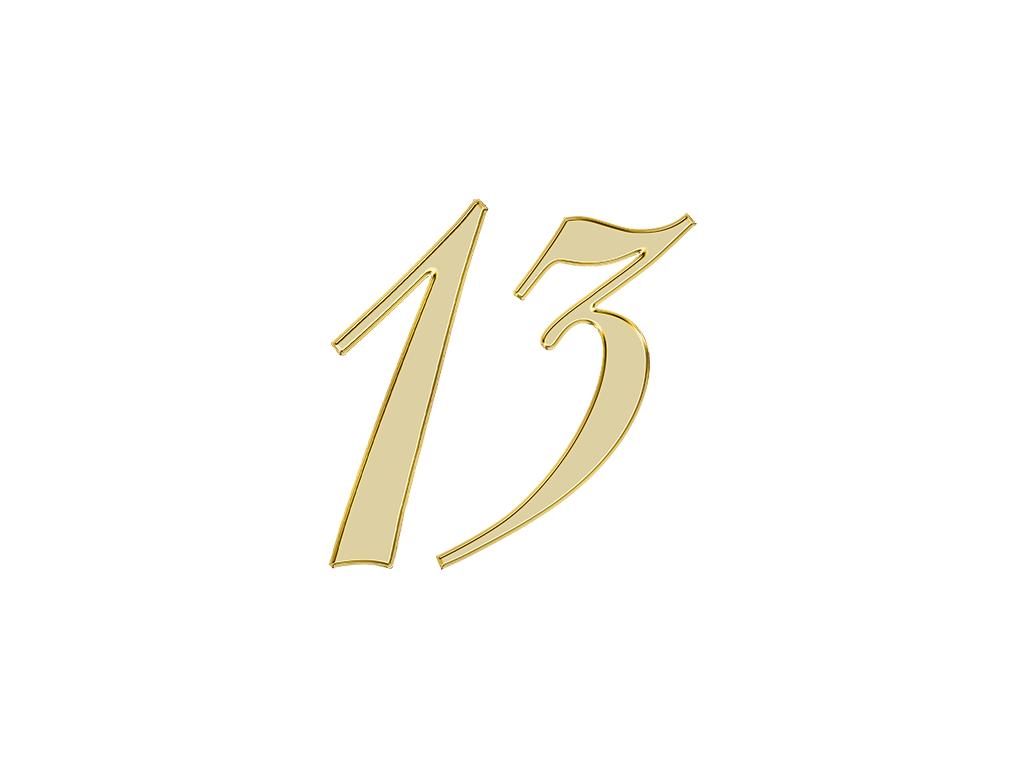 エンジェルナンバー 13