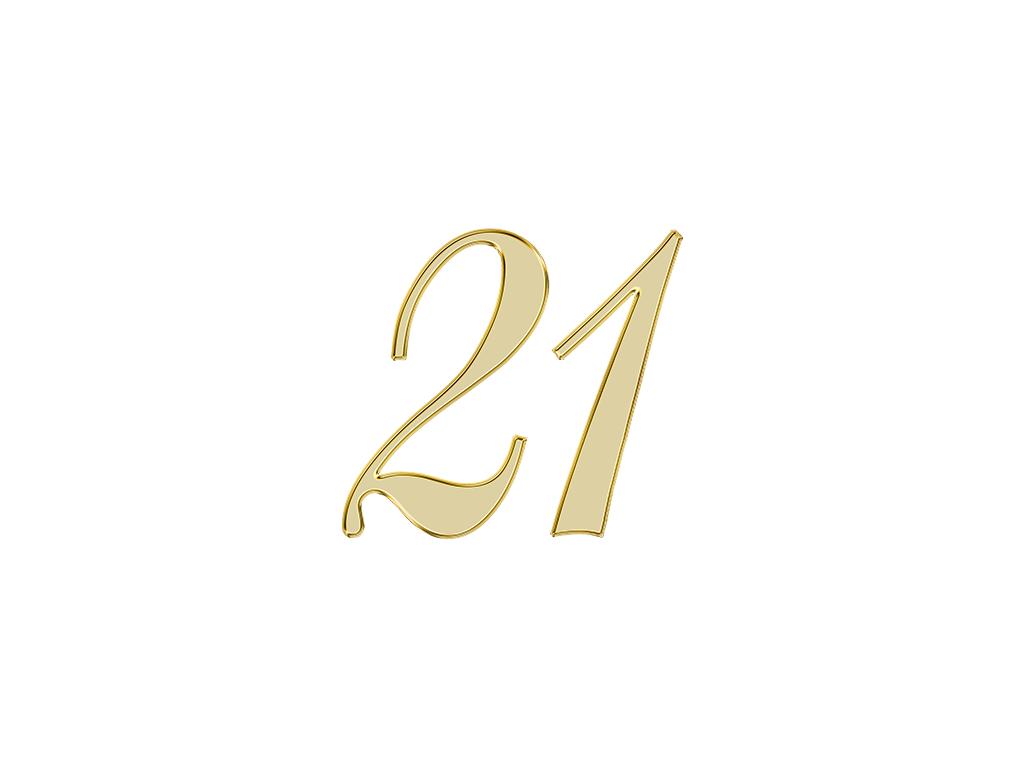 エンジェルナンバー 21