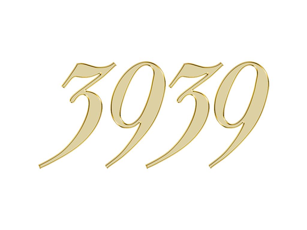 エンジェルナンバー 3939
