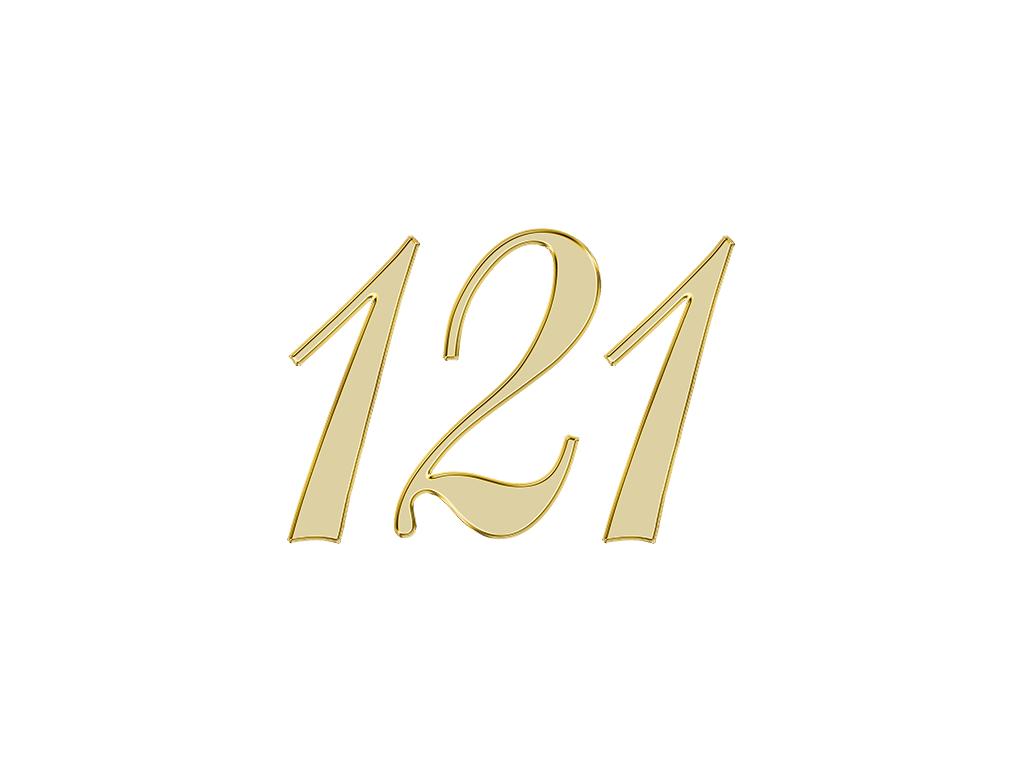エンジェルナンバー 121