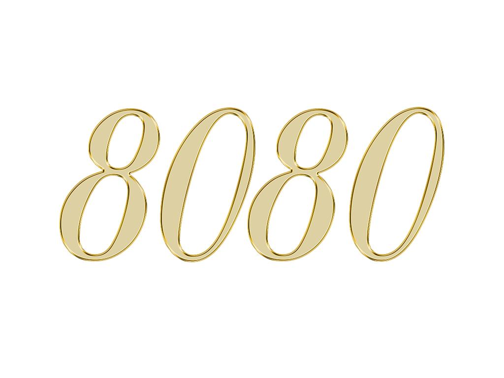 エンジェルナンバー 8080