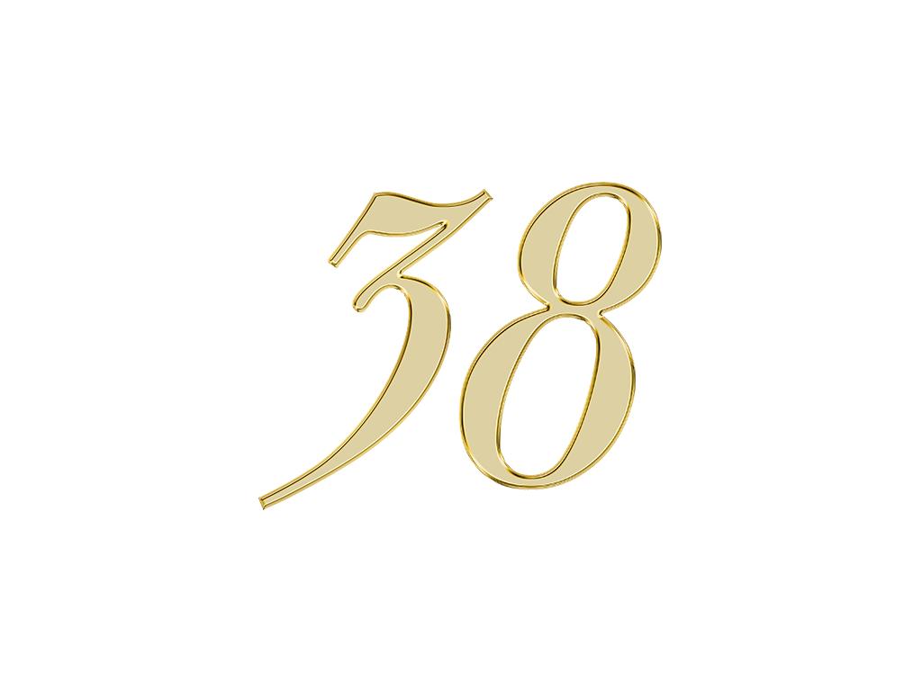 エンジェルナンバー 38