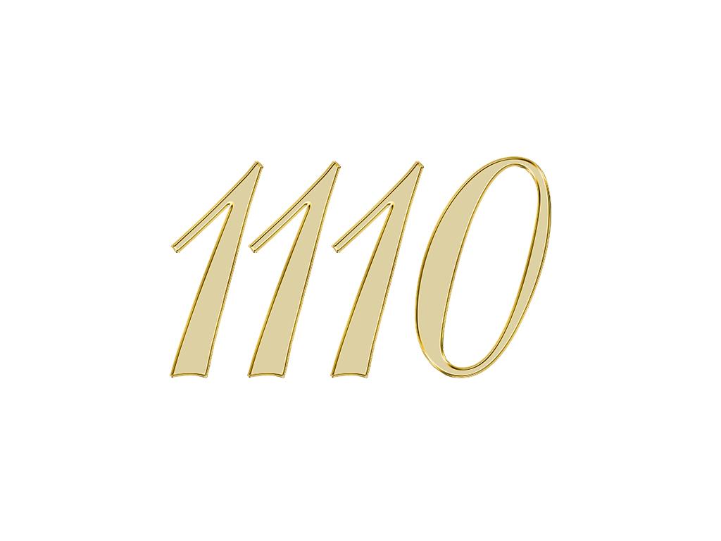 エンジェルナンバー 1110