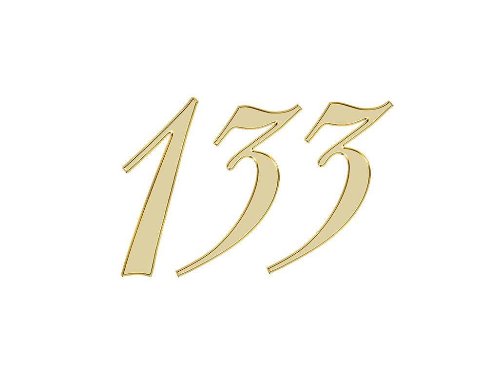 エンジェルナンバー 133