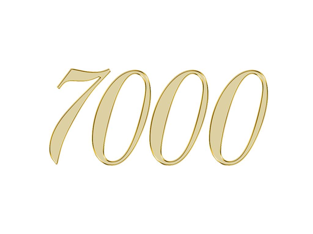 エンジェルナンバー 7000
