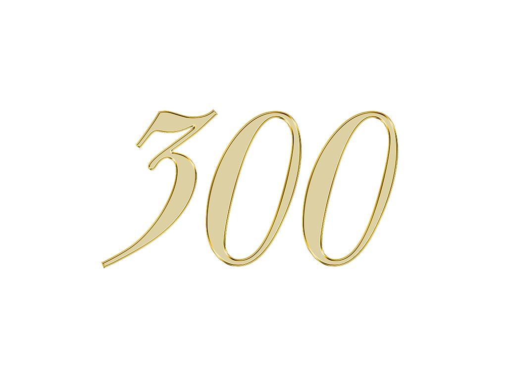 エンジェルナンバー300が示す意味やメッセージとは?