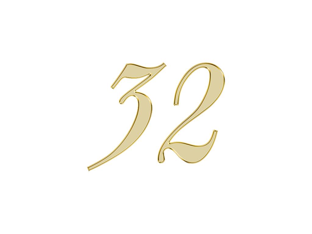 エンジェルナンバー 32
