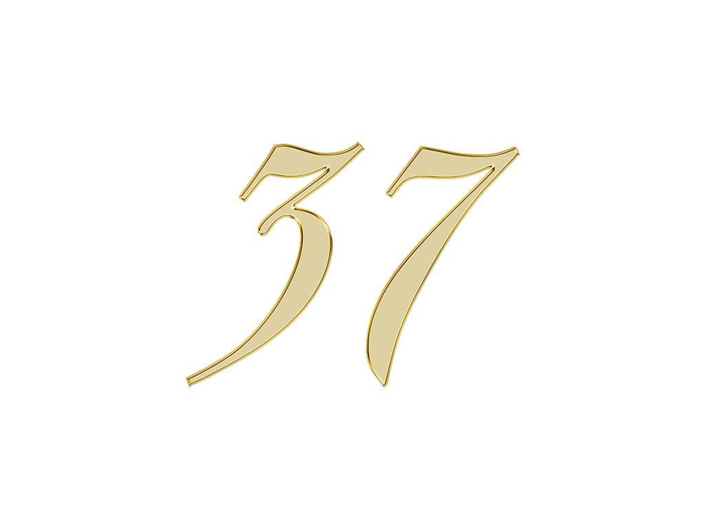 エンジェルナンバー 37