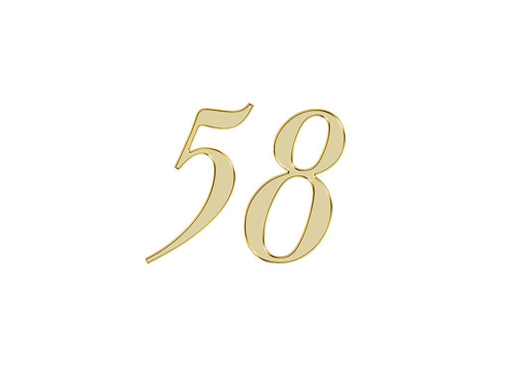 エンジェルナンバー 58