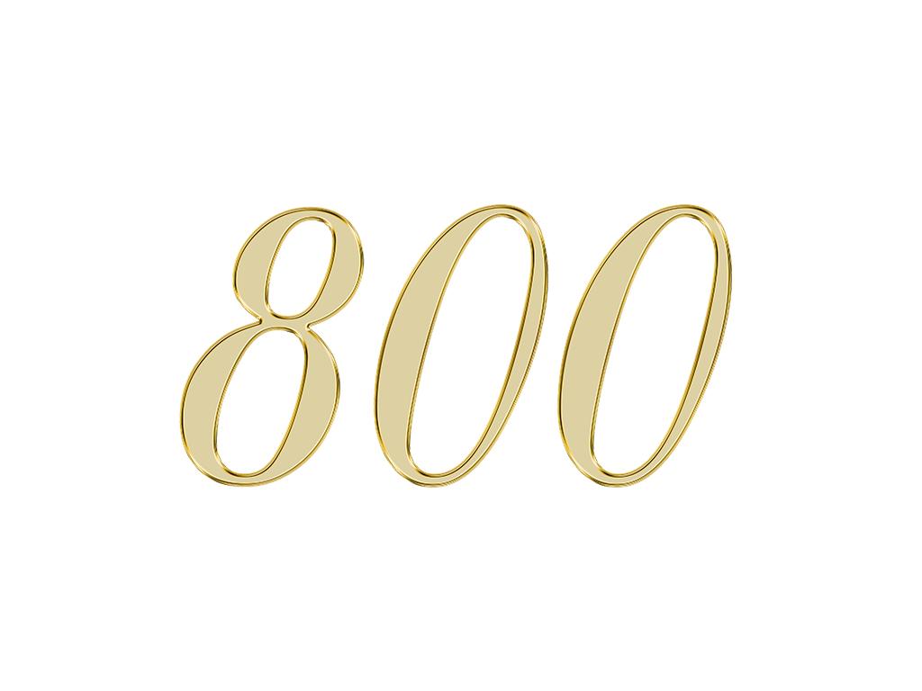 エンジェルナンバー 800