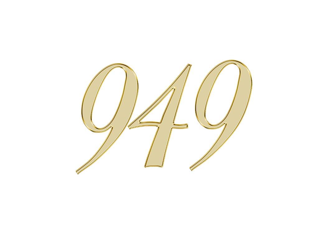 エンジェルナンバー 949
