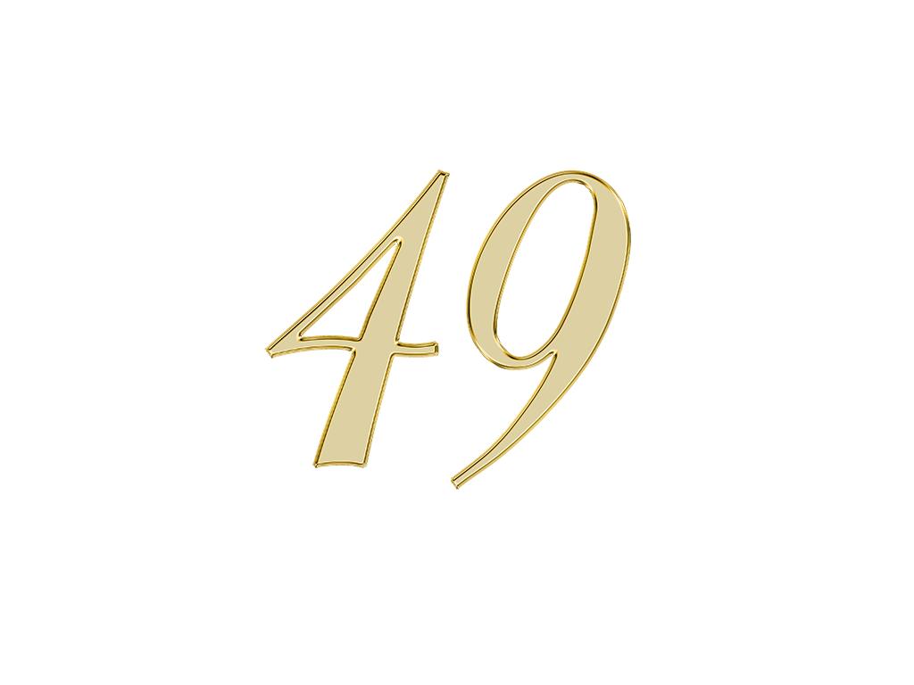 エンジェルナンバー 49