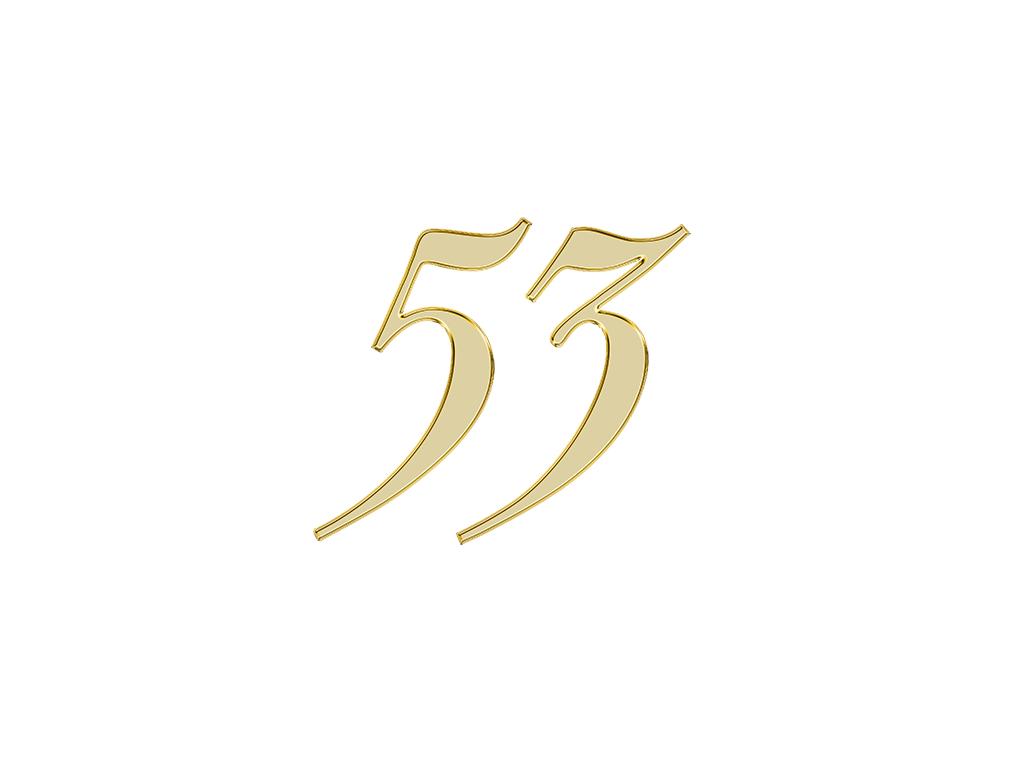 エンジェルナンバー 53