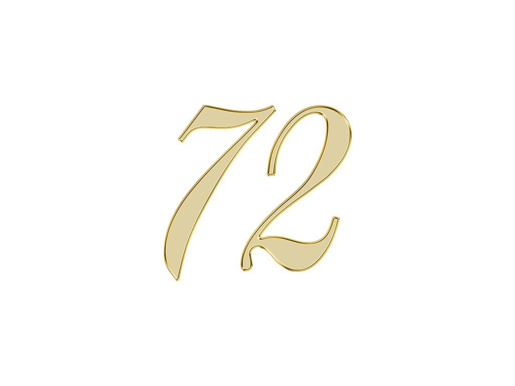 エンジェルナンバー 72