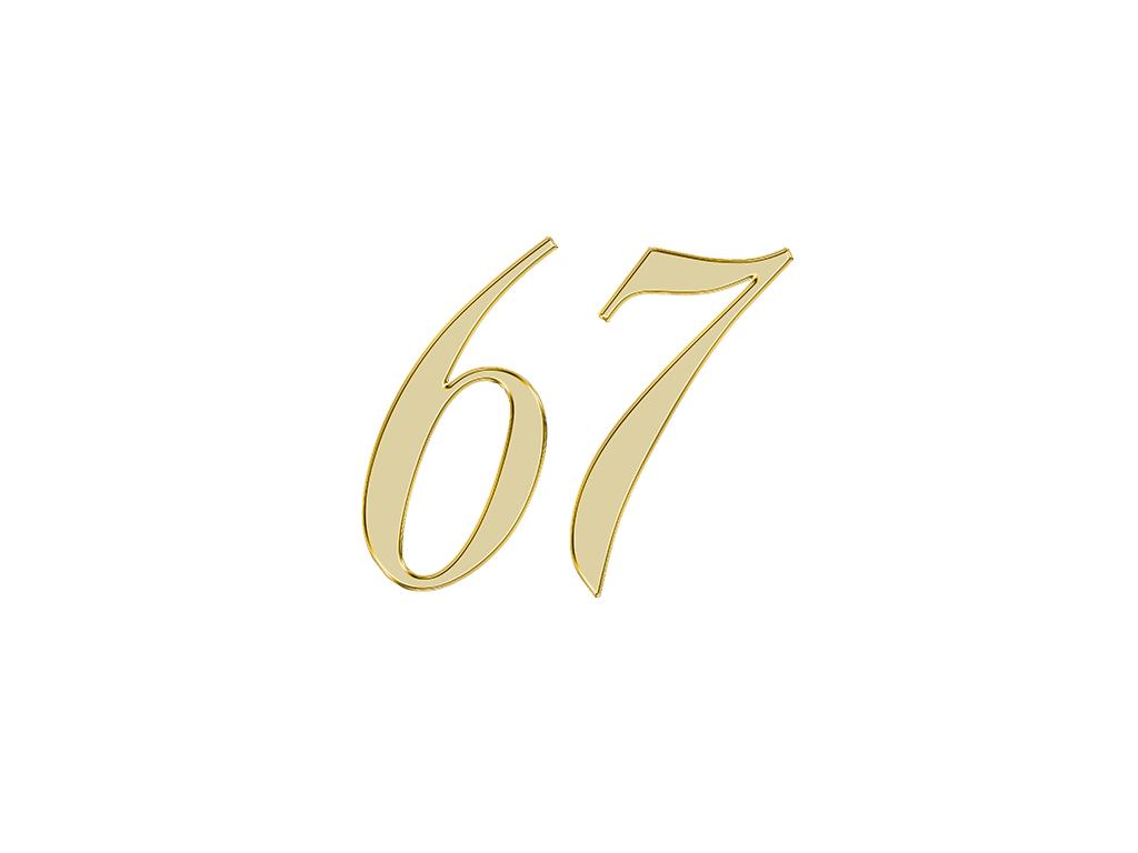 エンジェルナンバー 67