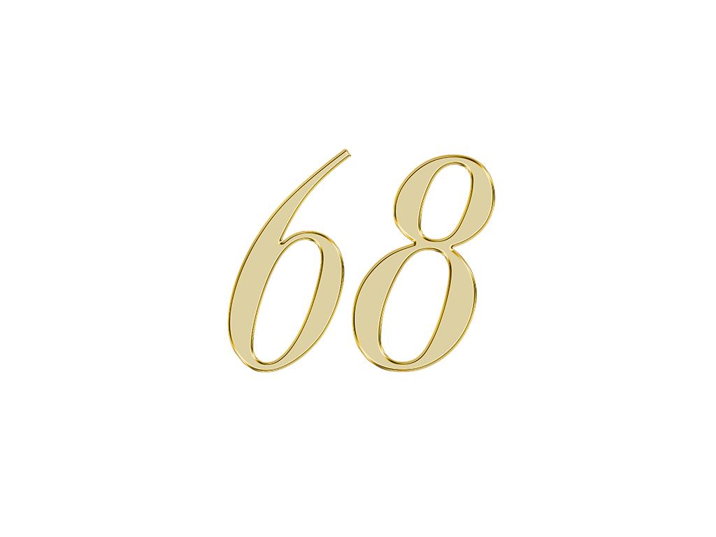 エンジェルナンバー 68