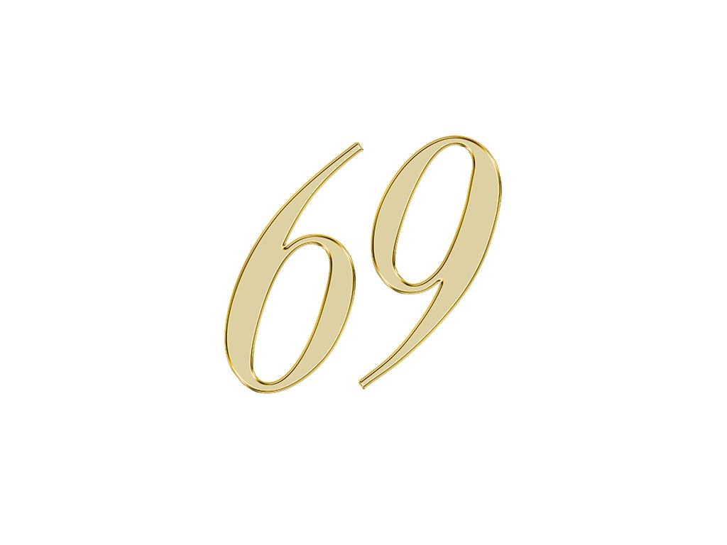 エンジェルナンバー 69