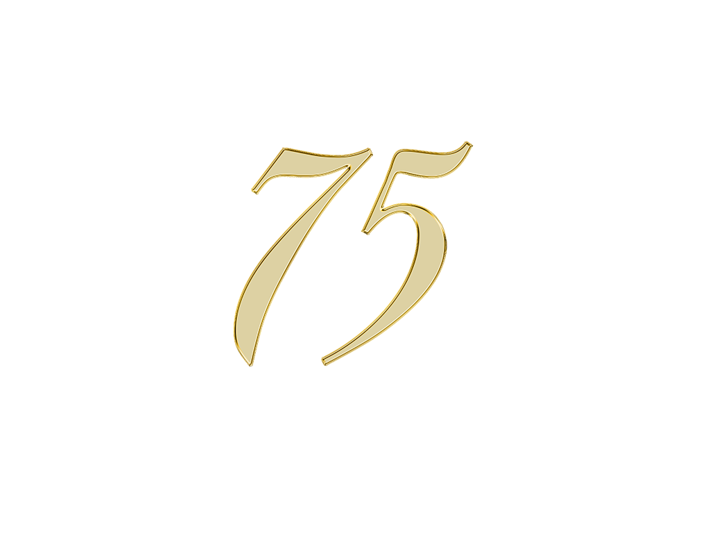 エンジェルナンバー 75