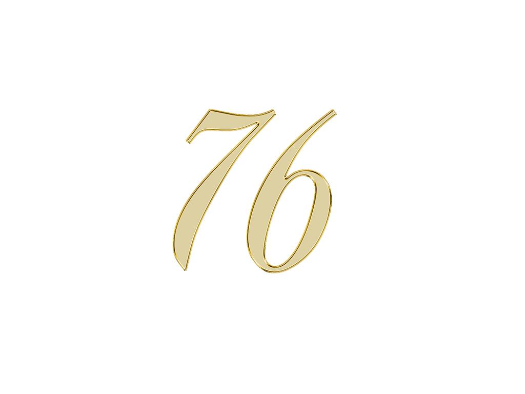 エンジェルナンバー 76