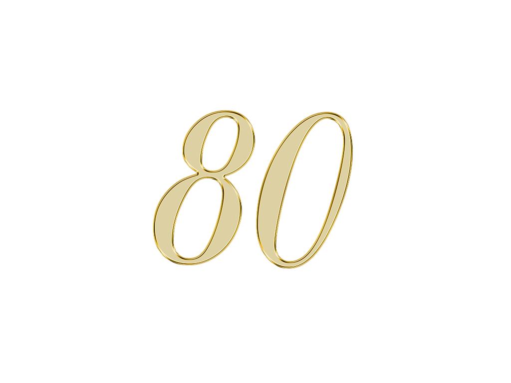 エンジェルナンバー80の意味は『大いなる豊かさ』