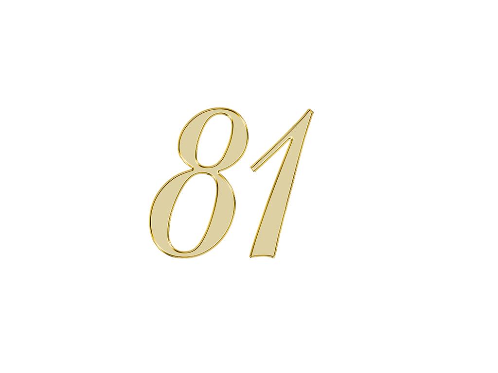 エンジェルナンバー81があらわす意味とメッセージ