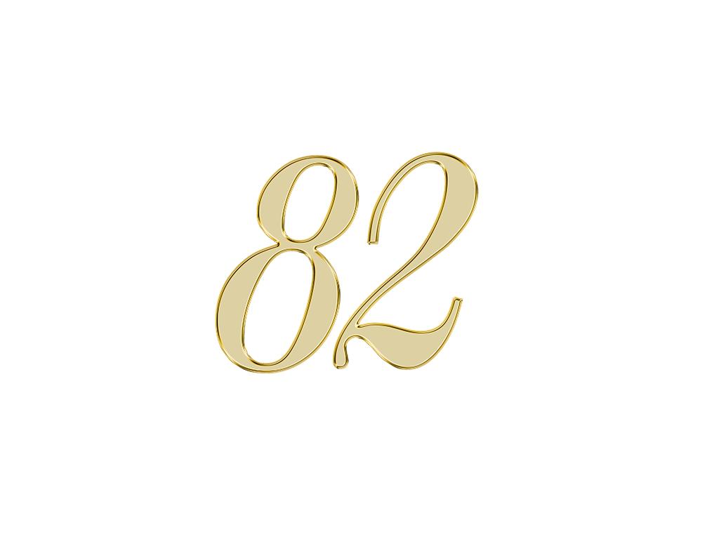 エンジェルナンバー 82
