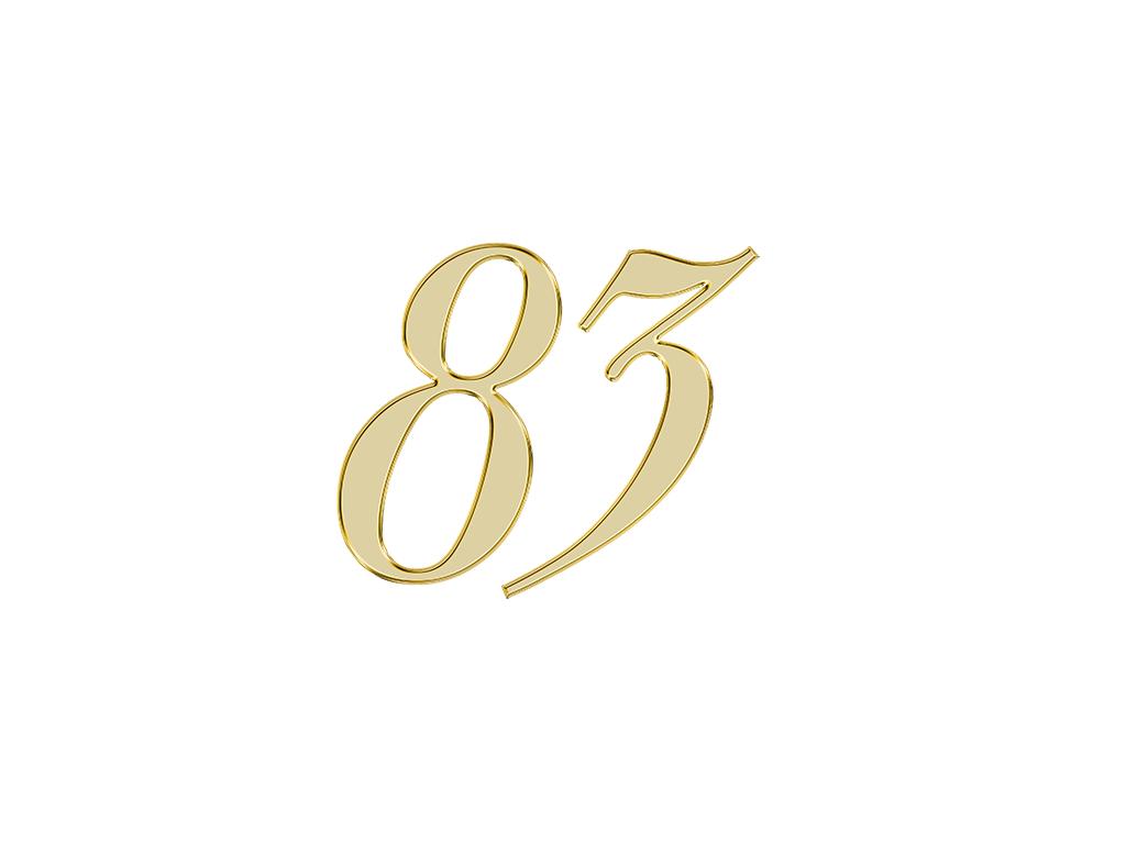 エンジェルナンバー 83