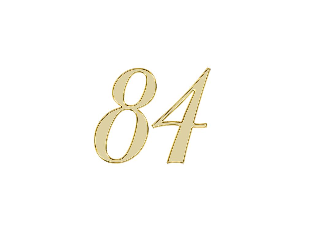 エンジェルナンバー 84