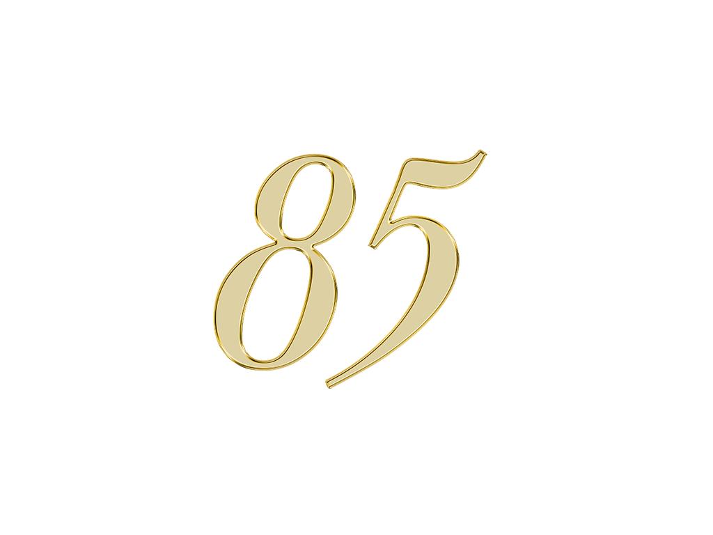 エンジェルナンバー 85