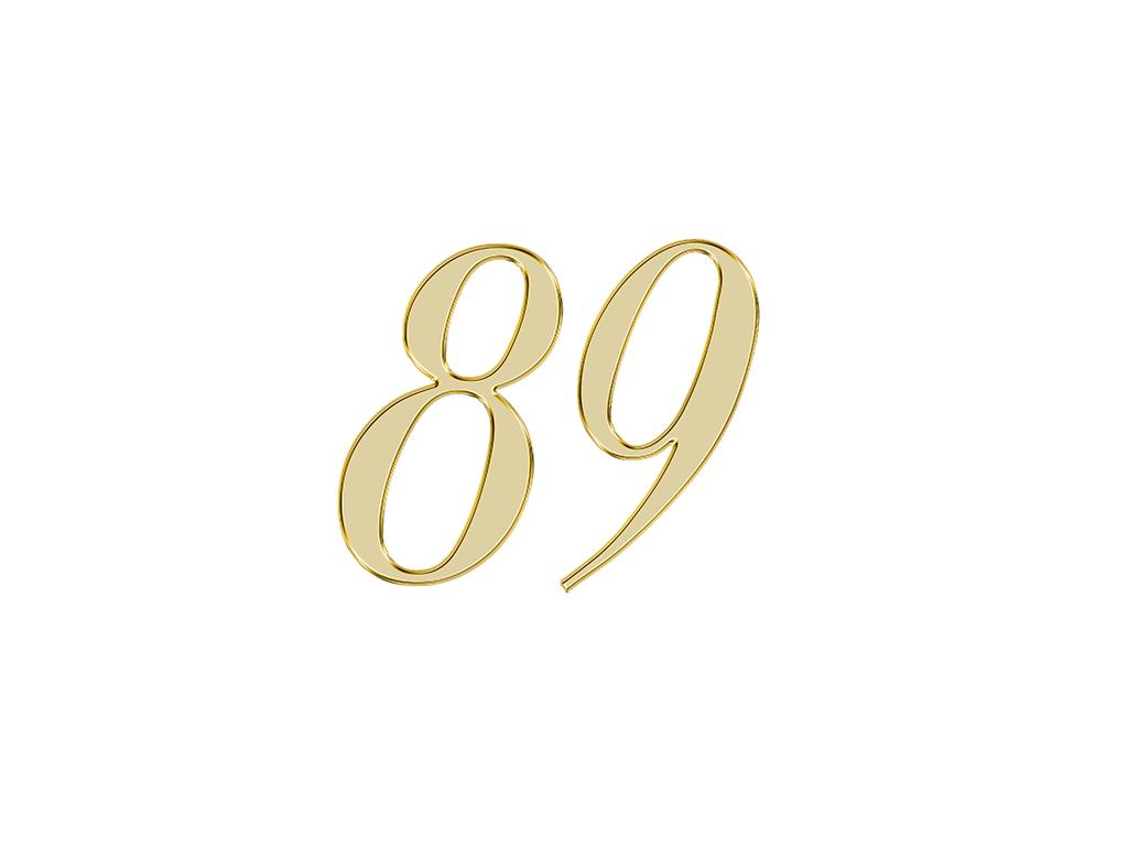 エンジェルナンバー 89