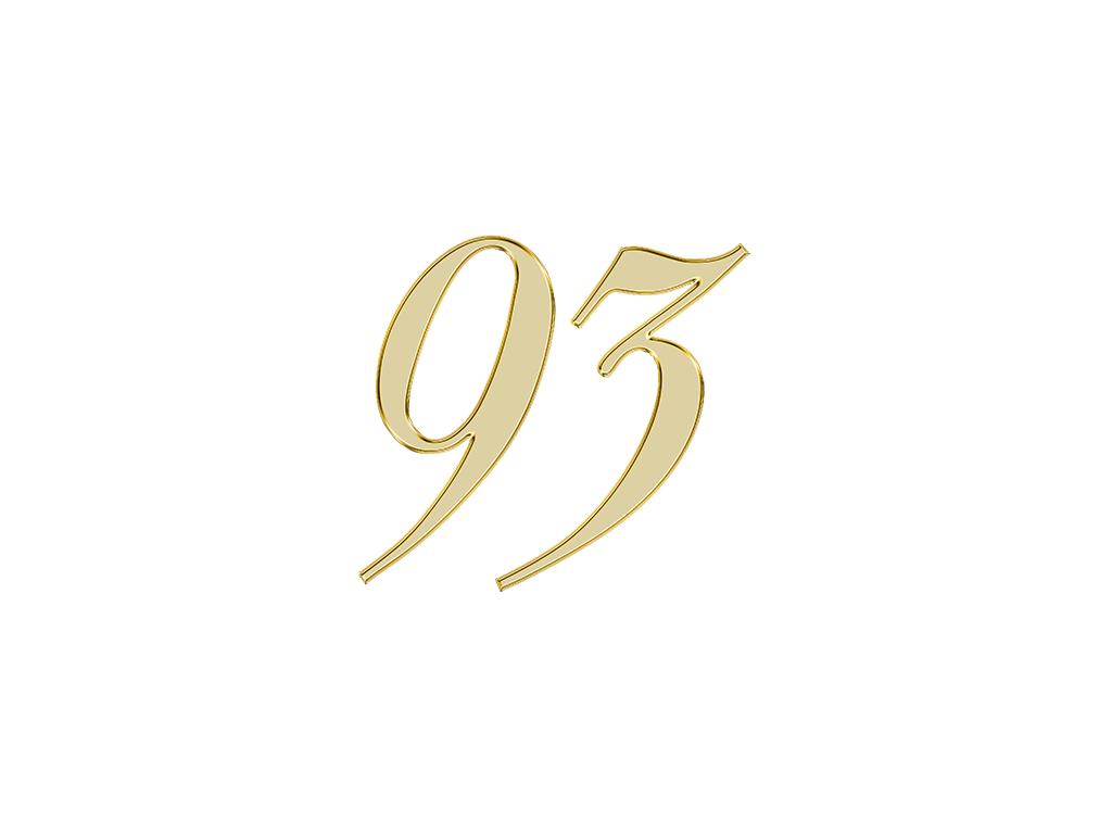 エンジェルナンバー 93