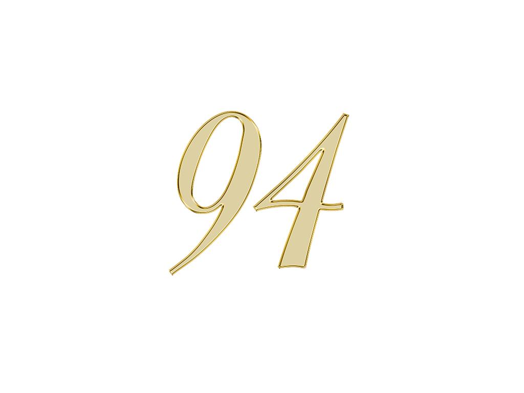 エンジェルナンバー 94