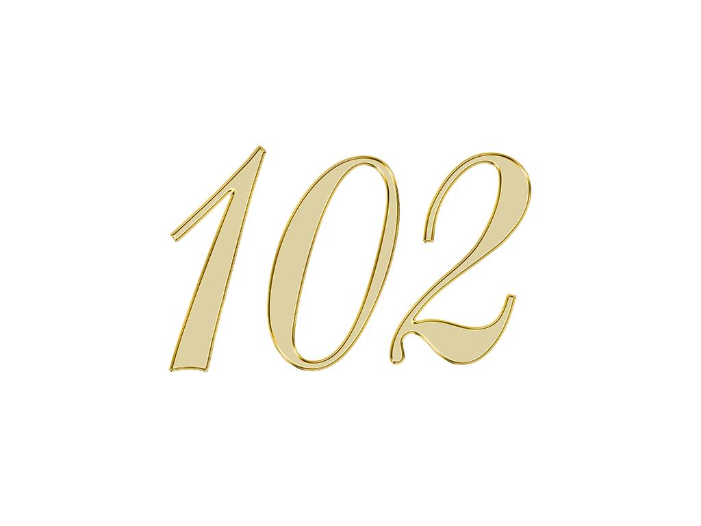 エンジェルナンバー 102