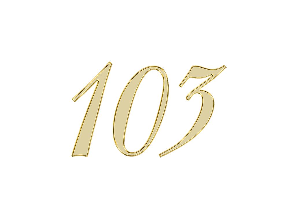 エンジェルナンバー 103