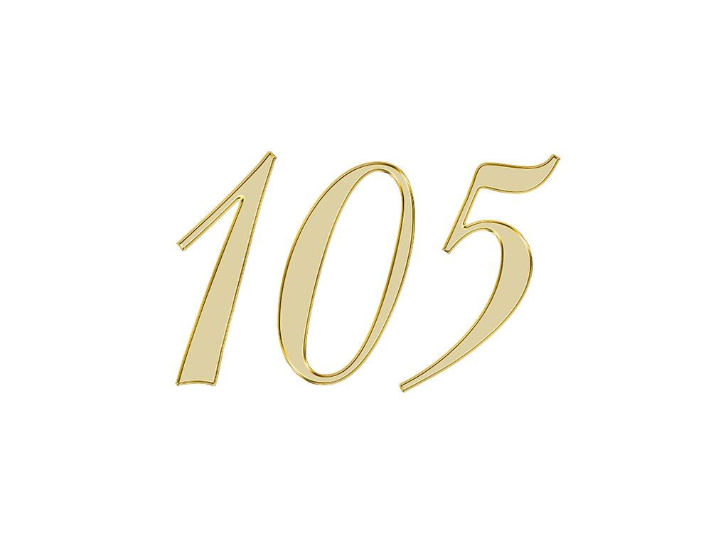 エンジェルナンバー 105