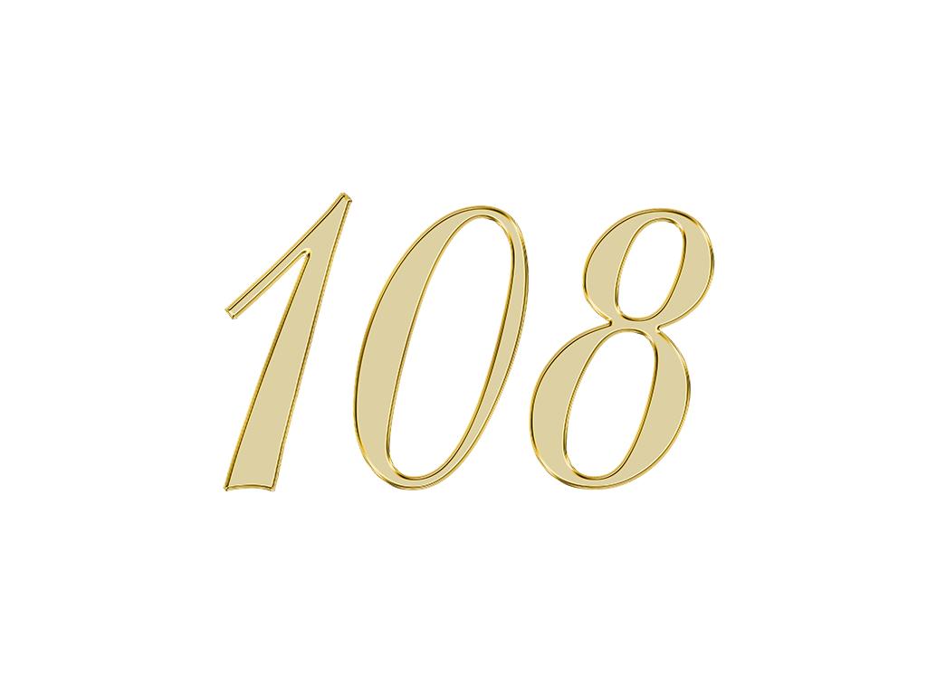 エンジェルナンバー 108